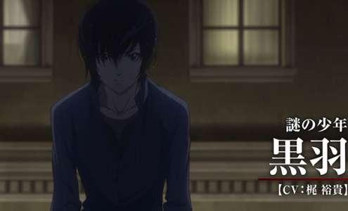 L'anime B: The Beginning, en Teaser Vidéo