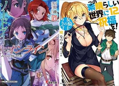 Top 10 des meilleures ventes Light Novels de l'année 2017, au Japon