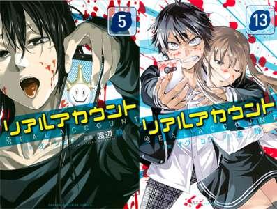 Le manga Real Account adapté en Film Live