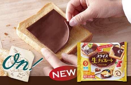 Tendances Japonaise : le chocolat en tranches !!