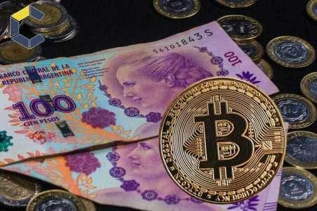 L'Argentine prête à Verser les Salaires en Crypto Monnaie