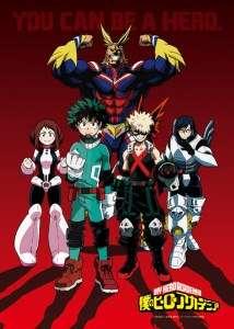 [Brève] My Hero Academia sortira en DVD et Blu-ray chez Kazé