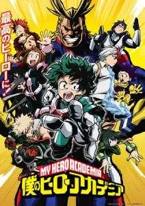 [Brève] La saison 2 de My Hero Academia contiendra bien 25 épisodes