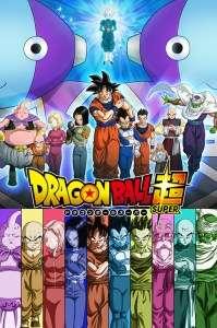 Un teaser pour l'arc Universe Survival de l'anime Dragon Ball Super
