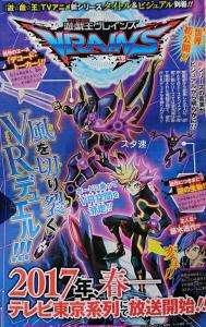 Des infos pour la nouvelle série Yu-Gi-Oh! VRAINS