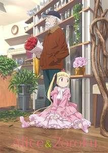 Crunchyroll : la comédie fantastique Alice & Zôroku disponible