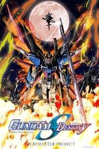 La série Mobile Suit Gundam Seed Destiny aussi chez Crunchyroll