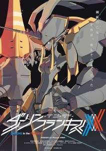 L'anime DARLING in the FRANXX présente ses personnages