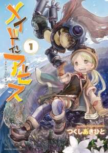 Le manga Made In Abyss annoncé chez Ototo