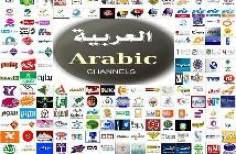 Arabic IPTV Links – Arabic IPTV Gratuit – Arabic M3U Playlist 14-06-2020