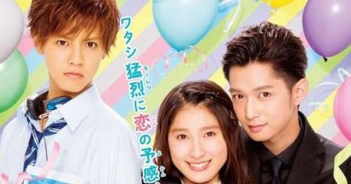 Ani ni Aisaresugite Komattemasu : casting et trailer pour le film LIVE !