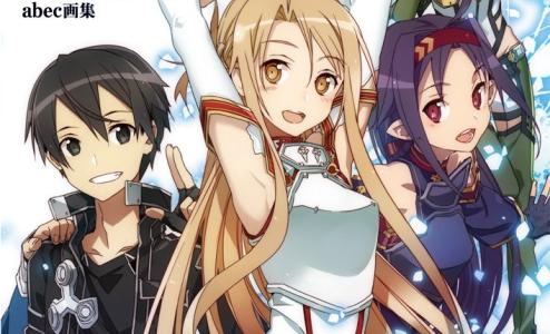 Sword Art Online: Un Artbook chez Ofelbe pour le mois de juillet !