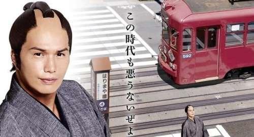Samurai Sensei : une deuxième adaptation LIVE pour le manga !