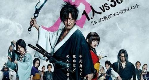 [Critique] Mugen no Juunin, (Blade of the Immortal) : une vengeance au katana !