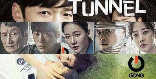 Trois nouveaux K-Drama à découvrir sur GONG en décembre!