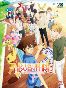 Le film Digimon Last Evolution Kizuna arrive au cinéma en France !