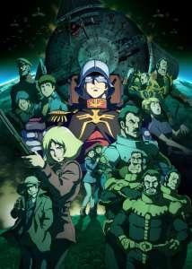 Gundam The Origin sur Clique TV