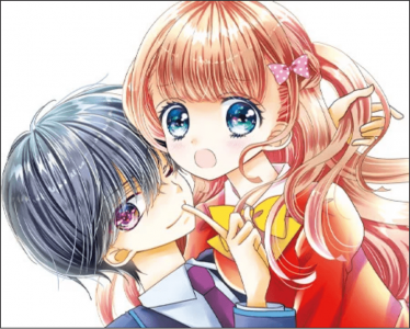 Un nouveau manga pour An Nakahara !