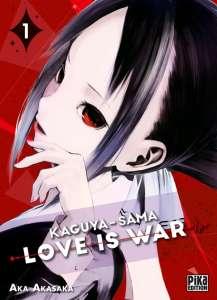 Découvrez les premières pages de Kaguya-Sama : Love is War en ligne !
