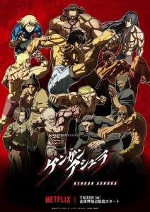 Un nouveau trailer pour la partie 2 de Kengan Ashura