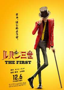 Nouveau trailer pour le film d'animation Lupin III The First