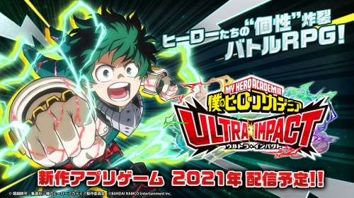 Le jeu mobile My Hero Academia Ultra Impact annoncé !