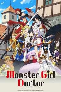 L'animé Monster Girl Doctor en simulcast sur Crunchyroll !
