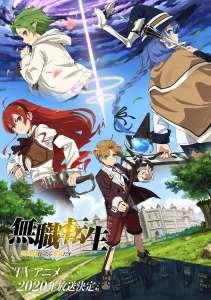 Premier teaser pour l'animé Mushoku Tensei Isekai Ittara Honki Dasu
