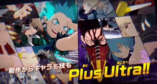 Un nouveau trailer pour le jeu My Hero One's Justice 2