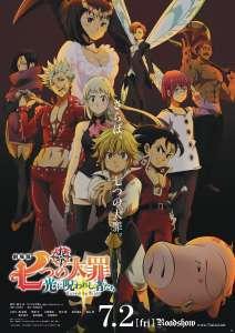Un premier teaser pour le nouveau film d'animation du manga Seven Deadly Sins !