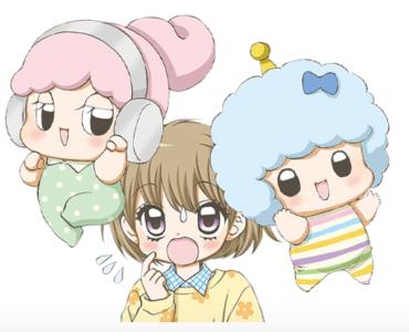 Un nouveau manga pour Hiromu Shinozuka !