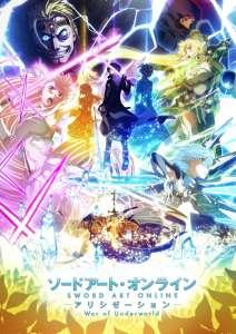 Un nouveau trailer pour l'animé Sword Art Online Alicization - War of Underworld saison 2 !