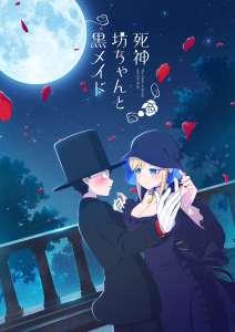 L'animé Shinigami Bocchan to Kuro Maid annoncé !