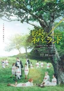 Un premier teaser pour le film live-action The Promised Neverland !