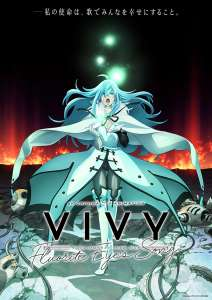Un premier trailer pour l'animé original Vivy -Fluorite Eye's Song- !
