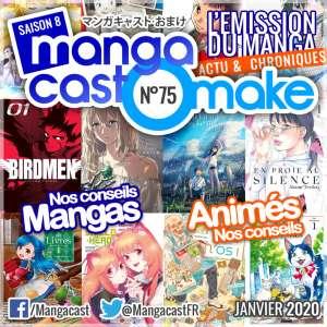 Mangacast Omake n°75 – Janvier 2020