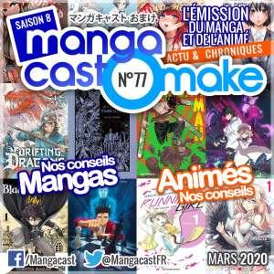 Mangacast Omake n°77 – Mars 2020