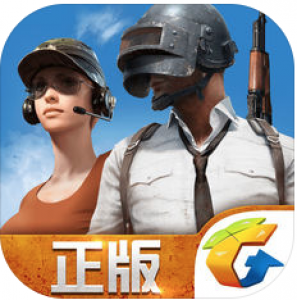 [MàJ 21/03]PUBG Mobile disponible officiellement en Europe