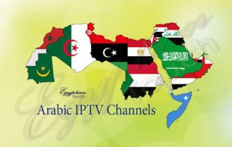 Iptv Arabic Channels Links Url Update 06 04 2019