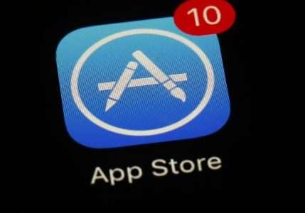 L'App Store a généré 643 milliards de dollars sur l'ensemble de l'année 2020