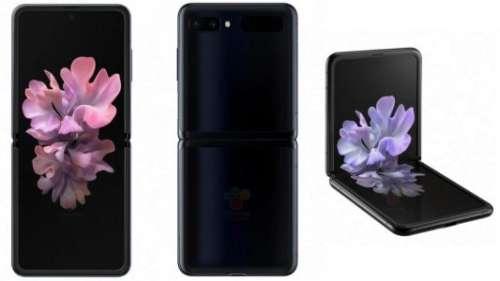 Soldes d'été : le Samsung Galaxy Z Flip à 999 euros pour quelques jours