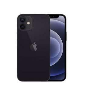 Bon plan : l'iPhone 12 mini disponible au prix de 619 euros