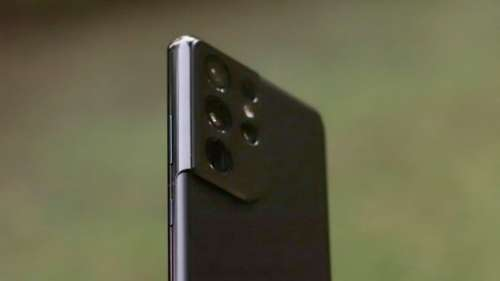 Le Samsung Galaxy S22 Ultra pourrait posséder le meilleur zoom du marché pour son appareil photo