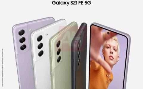 Samsung Galaxy S21 FE : le constructeur envisage de ne jamais sortir le smartphone