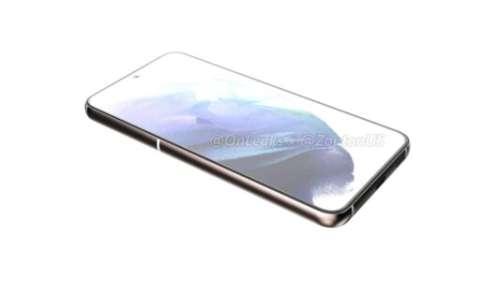 Galaxy S22 : la nouvelle gamme de smartphones Samsung connaît ses premières rumeurs