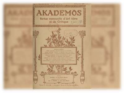 Rééditer Akademos, la première revue homosexuelle française