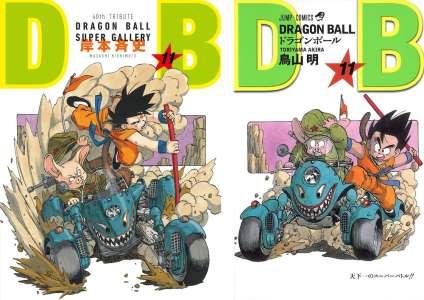 Dragon Ball :Kishimoto et d'autres mangakas rendent hommage à Toriyama