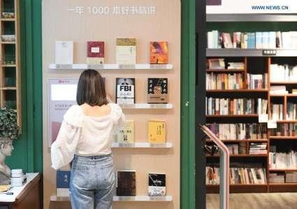 """Écoute de livres audio : une étagère """"intelligente"""" en librairie"""