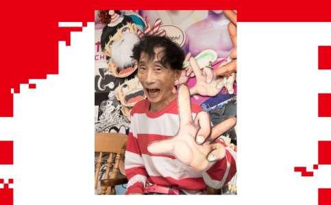 Le grand retour de Kazuo Umezu, après 26 ans !
