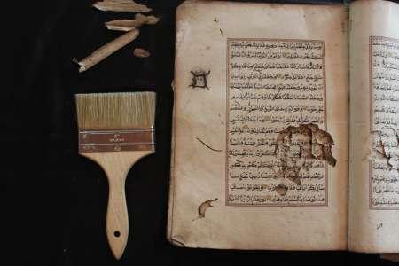 Présentation d'un nouveau manuscrit de Kulliyat-i Attar